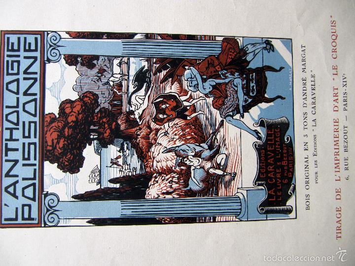 Coleccionismo de carteles: CARTEL L'ANTOLOGIE POLISSONNE. GRABADO DE ANDRÉ MARGAT. ART DECO. EDITIONS LA CARAVELLE, 1927. - Foto 2 - 58109608