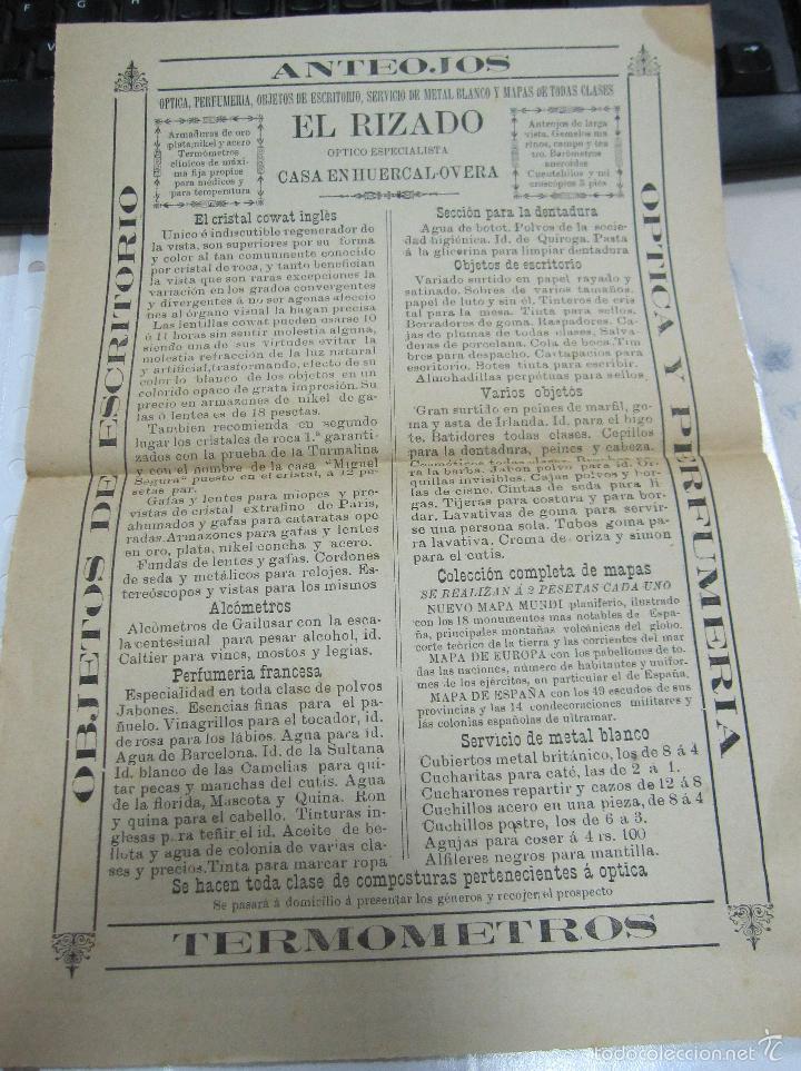 1898. HUERCAL- OVERA, ALMERIA. 22 X 32CM. CARTEL PUBLICITARIO DE EL RIZADO. OPTICO ESPECIALISTA. (Coleccionismo - Carteles Pequeño Formato)