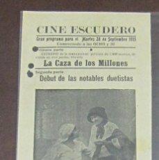 Coleccionismo de carteles: CARTEL. CINE ESCUDERO. CADIZ. 1915. HERMANAS RAMIREZ. ARTISTA PILAR GARCIA. 11 X 31CM. Lote 58374855