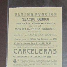 Coleccionismo de carteles: CARTEL. TEATRO COMICO. 1905. CARCELERAS, EL DINERO Y EL TRABAJO, LA MARCHA DE CADIZ. LEER. 27 X 8CM. Lote 58375169