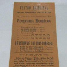 Coleccionismo de carteles: CARTEL. TEATRO PRINCIPAL. 1914. REINA DE LOS MONTAÑESES. GRANDES CACERIAS EN AFRICA. LEER. 10 X 32CM. Lote 58375333