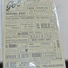 Coleccionismo de carteles: HOJA GOL. CADIZ. 1959. Nº 78. PUBLICIDAD DE EPOCA. MERCERIA CASA JUANITA, TEATRO ANDALUCIA, ETC. VER. Lote 58392249