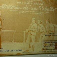 Coleccionismo de carteles: PROGRAMA DOBLE TEATRO HISTORIA DE UN CABALLO .-JOSE M.RODERO---ESCUELAS PROF.TARRAGONA. Lote 58583935