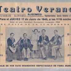 Coleccionismo de carteles: ALGEMESI, VALENCIA. TEATRO DE VERANO. 1943. VILLETA. GADEA - PUCHADES. MARUJA HERNANDEZ. JADU.. Lote 60499335