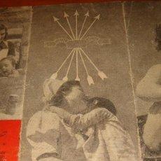 Collectionnisme d'affiches: PROPAGANDA FALANGISTA AÑOS 30 SECCION FEMENINA DE F.E.T Y DE LAS J.C.N.S TU HIJO. Lote 61216611