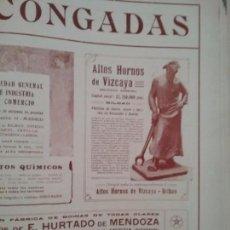 Coleccionismo de carteles: ALTOS HORNOS DE VIZCAYA.BILBAO.AÑO 1910 HOJA PUBLICIDAD. Lote 61620824