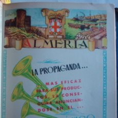 Coleccionismo de carteles: LÁMINA COLECCIÓN PUBLICIDAD PROPAGANDA TELÉFONO ANUARIO TELÉFONICO PROVINCIA DE ALMERÍA 1954-1955. Lote 62252724