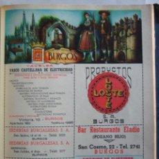 Coleccionismo de carteles: LÁMINA COLECCIÓN PUBLICIDAD PROPAGANDA MÍNGUEZ TRANSPORTES LOSTE SEDERÍAS PROVINCIA BURGOS 1954-1955. Lote 62254148