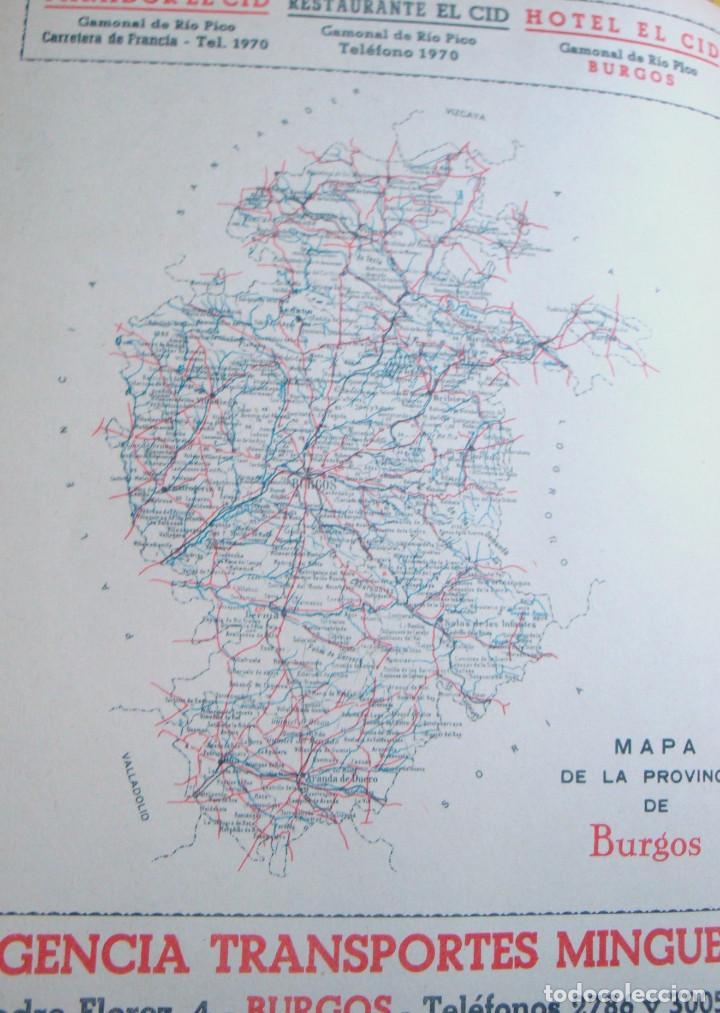Coleccionismo de carteles: Lámina colección publicidad propaganda Mínguez transportes Loste Sederías provincia Burgos 1954-1955 - Foto 2 - 62254148