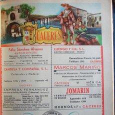 Coleccionismo de carteles: LÁMINA COLECCIÓN PUBLICIDAD PROPAGANDA LUENGO MARIÑO JOMARÍN CANDELA PROVINCIA DE CÁCERES 1954-1955. Lote 62277620