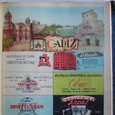 Coleccionismo de carteles: LÁMINA COLECCIÓN PUBLICIDAD PROPAGANDA ARCAS OLMO ESCRIBANO HERMU INCORE PROVINCI DE CÁDIZ 1954-1955. Lote 62277964