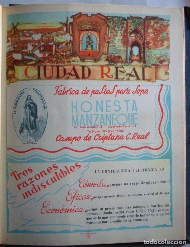 LÁMINA COLECCIÓN PUBLICIDAD PROPAGANDA HONESTA MANZANEQUE PASTAS PROVINCIA DE CIUDAD REAL 1954-1955 (Coleccionismo - Carteles Pequeño Formato)