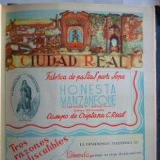Coleccionismo de carteles: LÁMINA COLECCIÓN PUBLICIDAD PROPAGANDA HONESTA MANZANEQUE PASTAS PROVINCIA DE CIUDAD REAL 1954-1955. Lote 62279084