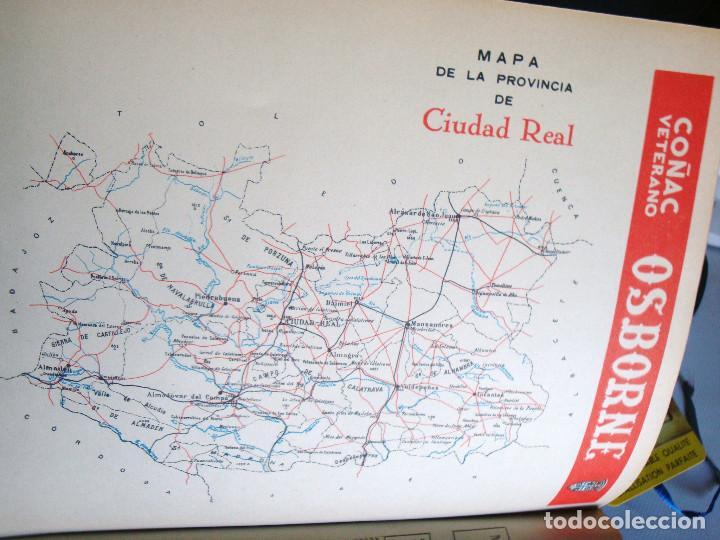 Coleccionismo de carteles: Lámina colección publicidad propaganda Honesta Manzaneque pastas provincia de Ciudad Real 1954-1955 - Foto 2 - 62279084