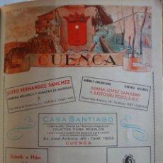 Coleccionismo de carteles: LÁMINA COLECCIÓN PUBLICIDAD JUSTO FERNÁNDEZ CASA SANTIAGO CUBELLS PROVINCIA DE CUENCA 1954-1955. Lote 62279788