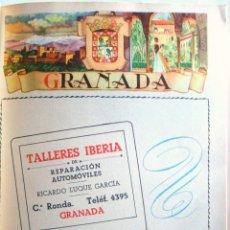 Coleccionismo de carteles: LÁMINA COLECCIÓN PUBLICIDAD PROPAGANDA RECLAMO TALLERES IBERIA PROVINCIA DE GRANADA 1954-1955. Lote 62280416