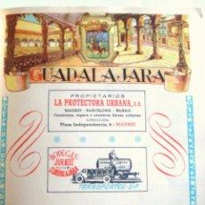 Coleccionismo de carteles: LÁMINA COLECCIÓN PUBLICIDAD RECLAMO BODEGAS JURADO PROTECTORA URBANA PROVINCIA GUADALAJARA 1954-1955. Lote 62280872