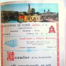 Coleccionismo de carteles: LÁMINA COLECCIÓN PUBLICIDAD RECLAMO AURRERA ALFA EIBAR BANCO GUIPUZ PROVINCIA DE GUIPUZCOA 1954-1955. Lote 62281540