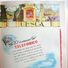 Coleccionismo de carteles: LÁMINA COLECCIÓN PUBLICIDAD PROPAGANDA RECLAMO ANUARIO TELEFÓNICO PROVINCIA DE HUESCA 1954-1955. Lote 62282072