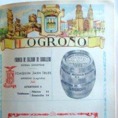 Coleccionismo de carteles: LÁMINA COLECCIÓN PUBLICIDAD ENVASES MURÚA JAEN IRLES ENTRENA TONDONIA PROVINCIA DE LOGROÑO 1954-1955. Lote 62285420