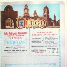 Coleccionismo de carteles: LÁMINA COLECCIÓN PUBLICIDAD TRANSPORTES GALÁICO ASTURIANOS FIGUEROA PROVINCIA DE LUGO 1954-1955. Lote 62285748