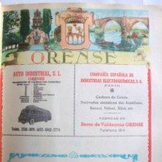 Coleccionismo de carteles: LÁMINA COLECCIÓN PUBLICIDAD AUTO INDUSTRIAS LICORES VISO PROVINCIA DE ORENSE 1954-1955. Lote 62287408