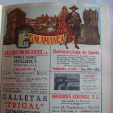 Coleccionismo de carteles: LÁMINA COLECCIÓN PUBLICIDAD TRIGAL GALLETAS REGIOARIES GRAN HOTEL PROVINCIA DE SALAMANCA 1954-1955. Lote 62288964