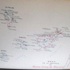 Coleccionismo de carteles: LÁMINA COLECCIÓN PUBLICIDAD PECEÑO LA FAVORITA PROVINCIA DE SANTA CRUZ DE TENERIFE 1954-1955. Lote 62289336