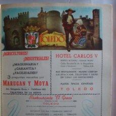 Coleccionismo de carteles: LÁMINA COLECCIÓN PUBLICIDAD MARUGAN Y MOYA HOTEL CARLOS V PROVINCIA DE TOLEDO 1954-1955. Lote 62291772