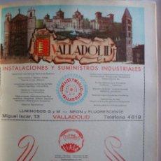 Coleccionismo de carteles: LÁMINA COLECCIÓN PUBLICIDAD ANUARIO TELEFÓNICO PROVINCIA DE VALLADOLID 1954-1955. Lote 62292556