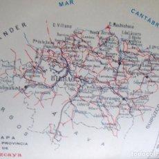 Coleccionismo de carteles: LÁMINA COLECCIÓN PUBLICIDAD ANUARIO TELEFÓNICO PROVINCIA DE VIZCAYA 1954-1955. Lote 62292804