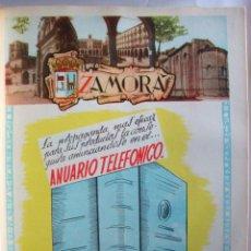 Coleccionismo de carteles: LÁMINA COLECCIÓN PUBLICIDAD ANUARIO TELEFÓNICO PROVINCIA DE ZAMORA 1954-1955. Lote 62292984