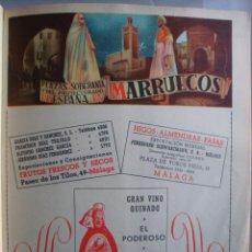 Coleccionismo de carteles: LÁMINA COLECCIÓN PUBLICIDAD PLAZAS DE SOBERANÍA Y DE L PROTECTORADO EN MARRUECOS 1954-1955. Lote 62293552