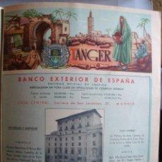 Coleccionismo de carteles: LÁMINA COLECCIÓN PUBLICIDAD ANUARIO TELEFÓNICO TANGER 1954-1955. Lote 62293780
