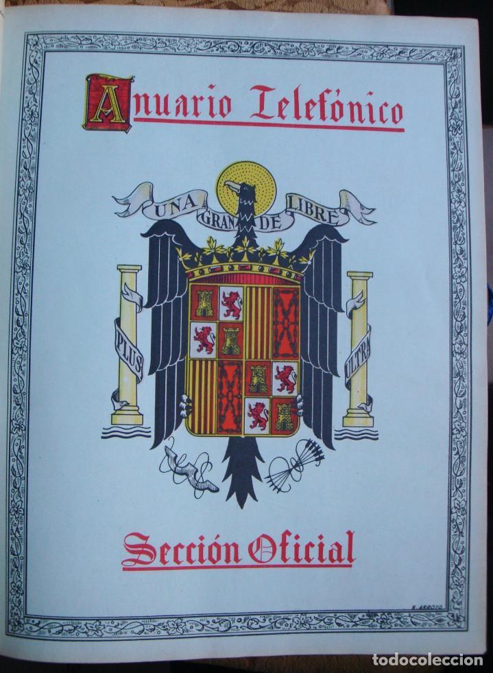 LÁMINA COLECCIÓN ANUARIO TELEFÓNICO ESPAÑA ESCUDO-GABINETE TELEFÓNICO JEFATURA DEL ESTADO 1954-1955 (Coleccionismo - Carteles Pequeño Formato)