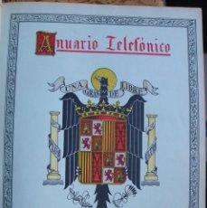 Coleccionismo de carteles: LÁMINA COLECCIÓN ANUARIO TELEFÓNICO ESPAÑA ESCUDO-GABINETE TELEFÓNICO JEFATURA DEL ESTADO 1954-1955. Lote 62294136