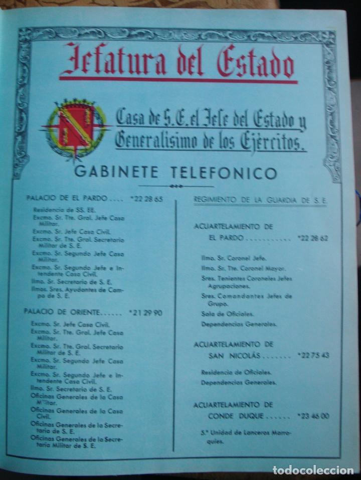 Coleccionismo de carteles: Lámina colección anuario telefónico España Escudo-gabinete telefónico Jefatura del Estado 1954-1955 - Foto 2 - 62294136
