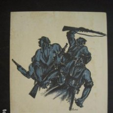 Coleccionismo de carteles: GUERRA CIVIL -PEQUEÑO CARTEL PASQUIN -21X 27 CM.-HOMENAJE A MADRID 7 NOVIEMBRE 1936-1937 (V-6720). Lote 63133240