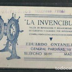 Coleccionismo de carteles: TARJETA PUBLICITARIA - LA INVENCIBLE - EDUARDO ONTANILLA - MADRID AÑO 50 - 60. Lote 63726831