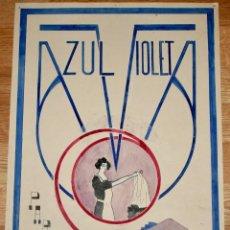 Coleccionismo de carteles: 3 BOCETOS DE CARTEL PUBLICITARIO PINTADO A MANO 1924-50 X 24,5 CM. Lote 64769787