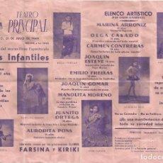 Coleccionismo de carteles: OLOT - PROGRAMA TEATRO PRINCIPAL PRESENTACIÓN ESPECTÁCULO GALAS INFANTILES - JULIO 1949 (34,5X24,5). Lote 65267903