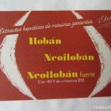 Coleccionismo de carteles: PUBLICIDAD LABORATORIO EMERCK.. Lote 66170250