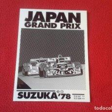 Coleccionismo de carteles: PRECIOSO CARTEL CHAPA PLACA IMAGEN VINTAGE JAPAN JAPON GRAND PRIX GRAN PREMIO SUZUKA 78 1978 COCHES . Lote 66441014