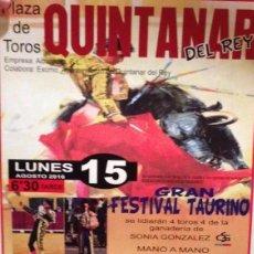 Coleccionismo de carteles: CARTEL TOROS QUINTANAR DE EL REY EL SORO 2016 DAMASO GONZÁLEZ. Lote 67472845