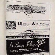 Collectionnisme d'affiches: GANDARA Y HAZ CONSERVAS DE PESCADOS-DANIEL VICENTE ÁLVAREZ SARDINAS Y ANCHOAS VIGO HOJA AÑO 1939. Lote 68890986