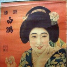 Coleccionismo de carteles: CARTEL PUBLICITARIO DE MARCA JAPONESA DE SAKE HAKUSHIKA AÑOS 30 MIDE 76X52 CM. Lote 71750627