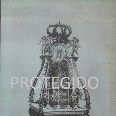 Coleccionismo de carteles: NUESTRA SEÑORA DE LOS REMEDIOS PATRONA DE FREGENAL DE LA SIERRA BADAJOZ. Lote 79644889