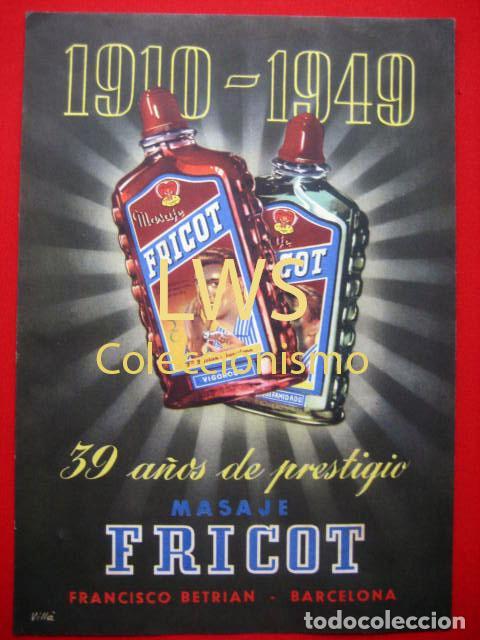 FRICOT MASAJE, 39 AÑOS DE PRESTIGIO, BARCELONA - PUBLICIDAD IMÁGENES S-2 (Coleccionismo - Carteles Pequeño Formato)