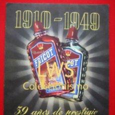 Coleccionismo de carteles: FRICOT MASAJE, 39 AÑOS DE PRESTIGIO, BARCELONA - PUBLICIDAD IMÁGENES S-2. Lote 158659386