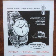Coleccionismo de carteles: HOJA REVISTA AÑO 1969 RELOJ POLEROUTER DATE UNIVERSAL GENEVE.ORIGINAL. Lote 195480133